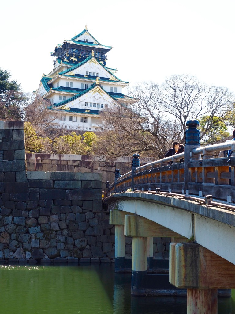 Guía de Osaka | Mundo de pasión por los viajes