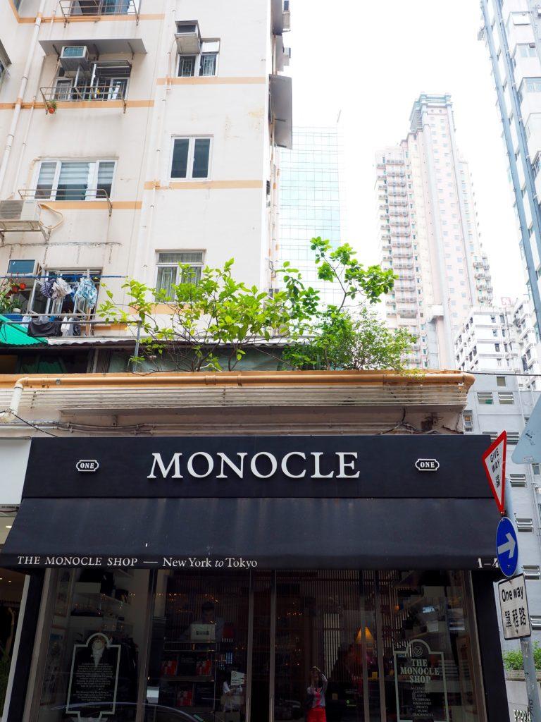Compras en Hong Kong | Mundo de pasión por los viajes