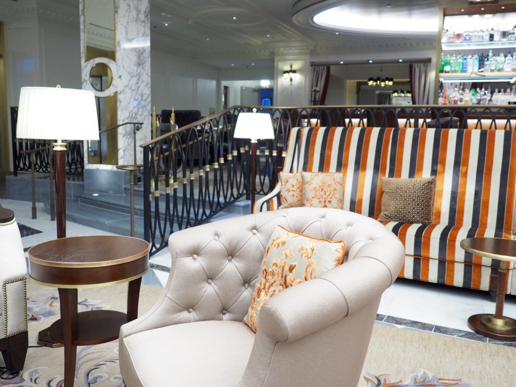 Intercontinental Barclay Hotel Nueva York | Mundo de pasión por los viajes