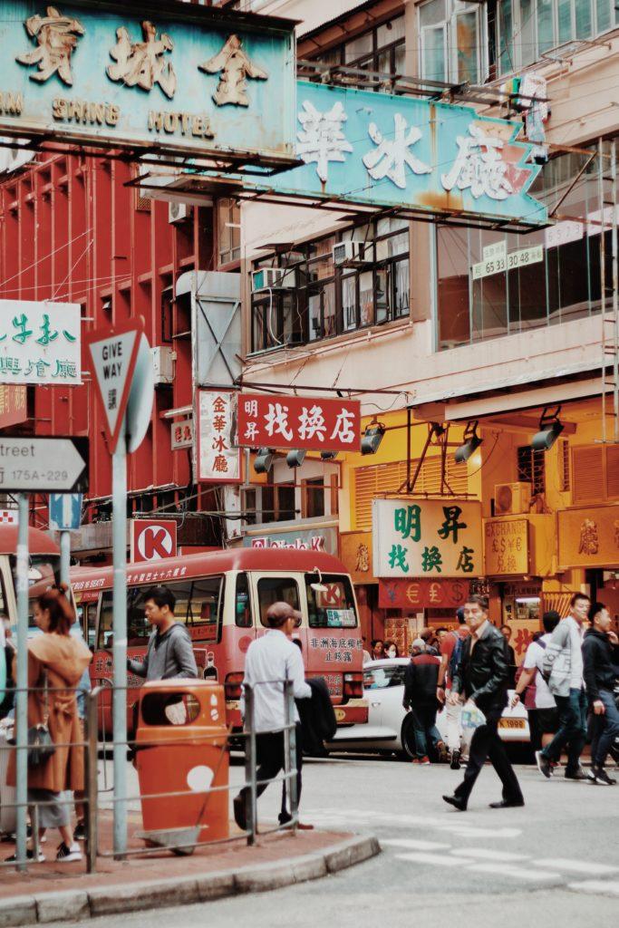 Hong Kong   WOW